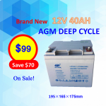 40AH AGM Deep Cycle