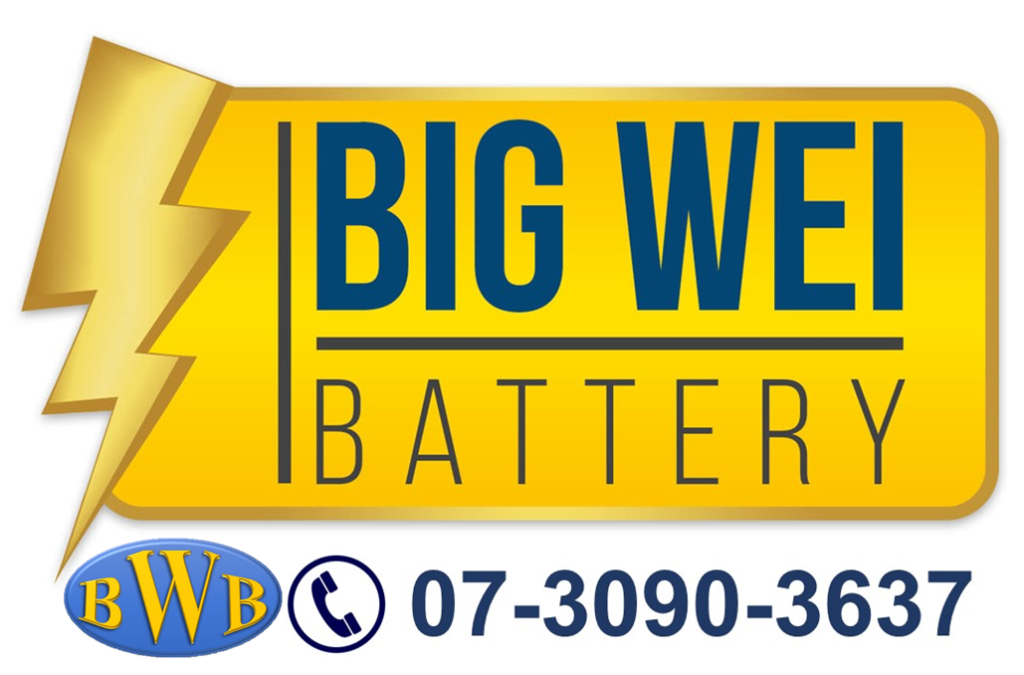 Big Wei Battery
