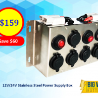 12V 24V Stainless Steel Power Supply Box